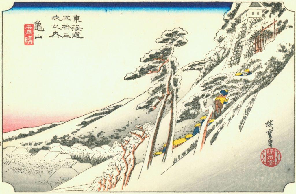 Японская гравюра Хиросигэ - Камеяма