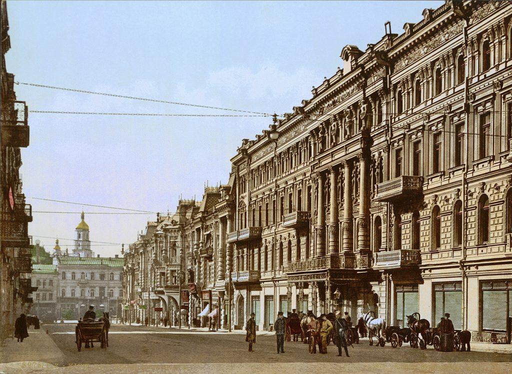 Фото старого центра Киева в конце XIX века