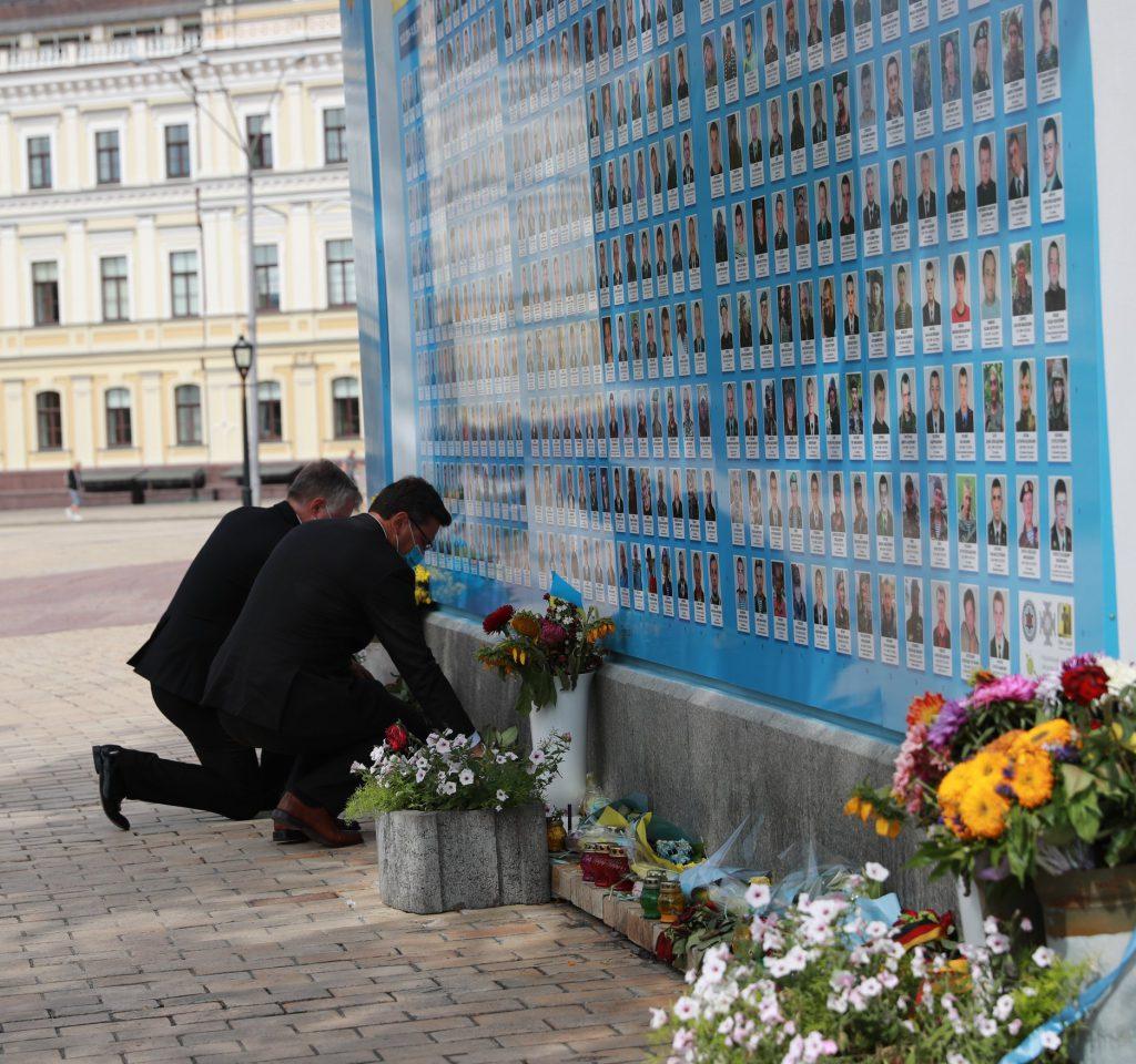 Мемориальная стена памяти павших защитников Украины