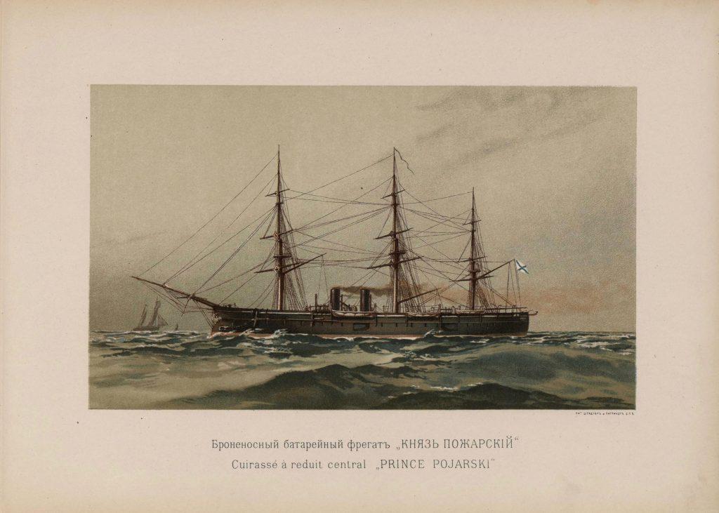 Флот Российской империи - фрегат Князь Пожарский