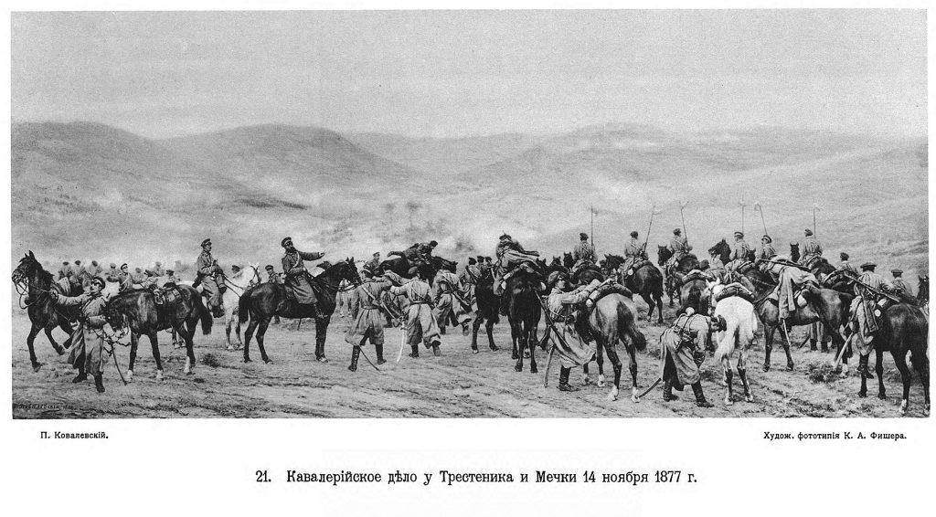 Кавалерия Российской империи 1877 год