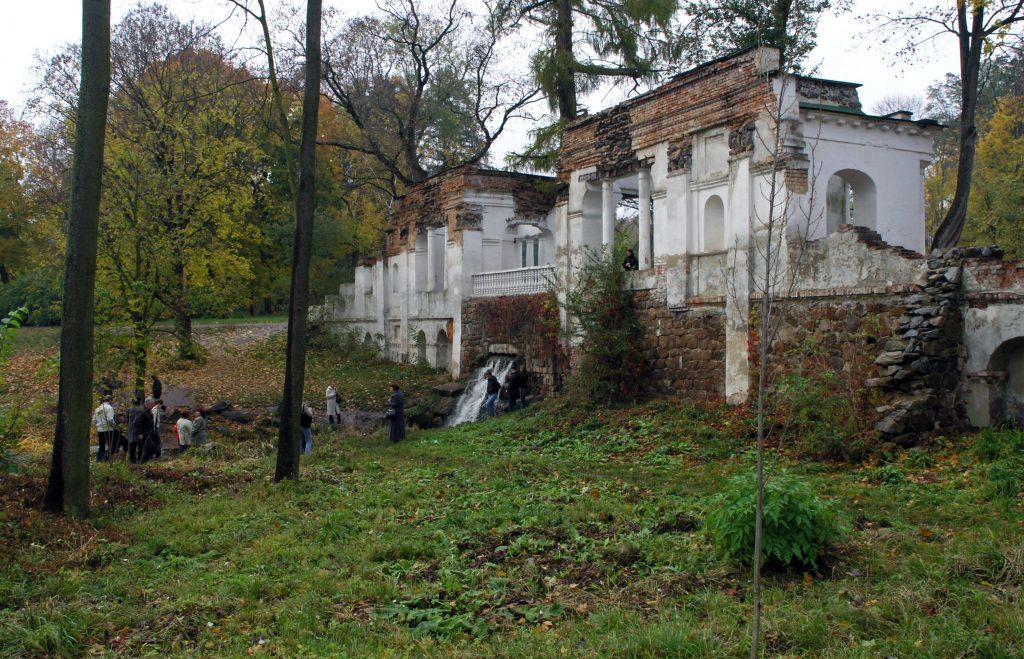 Парк Александрия, Белая Церковь, Украина