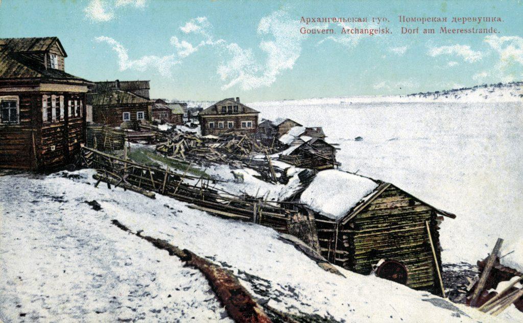 Архангельская губерния - поморская деревня