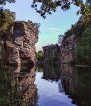 Букский каньон в селе Буки