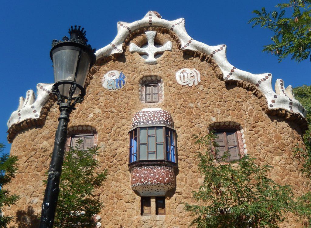 Домик привратника, парк Гуэль, Барселона