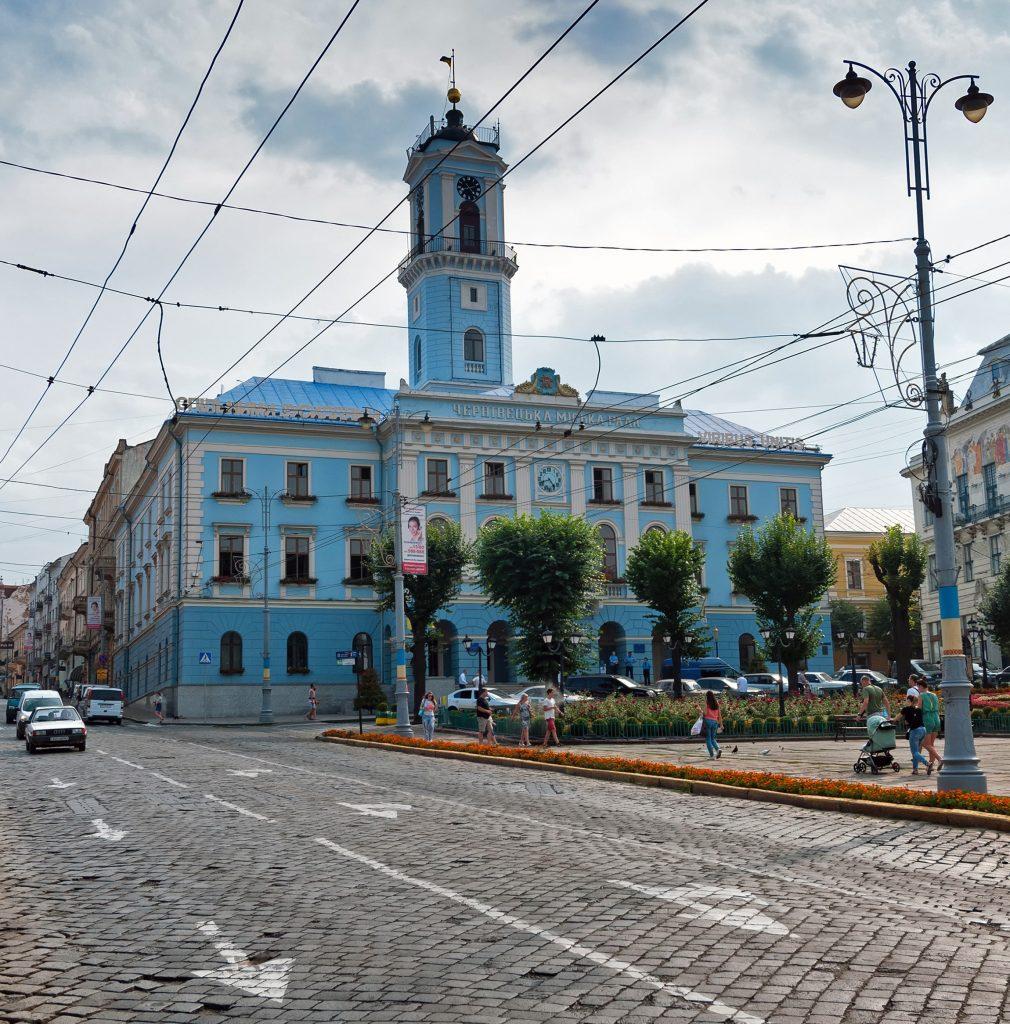 Ратуша город Черновцы фото