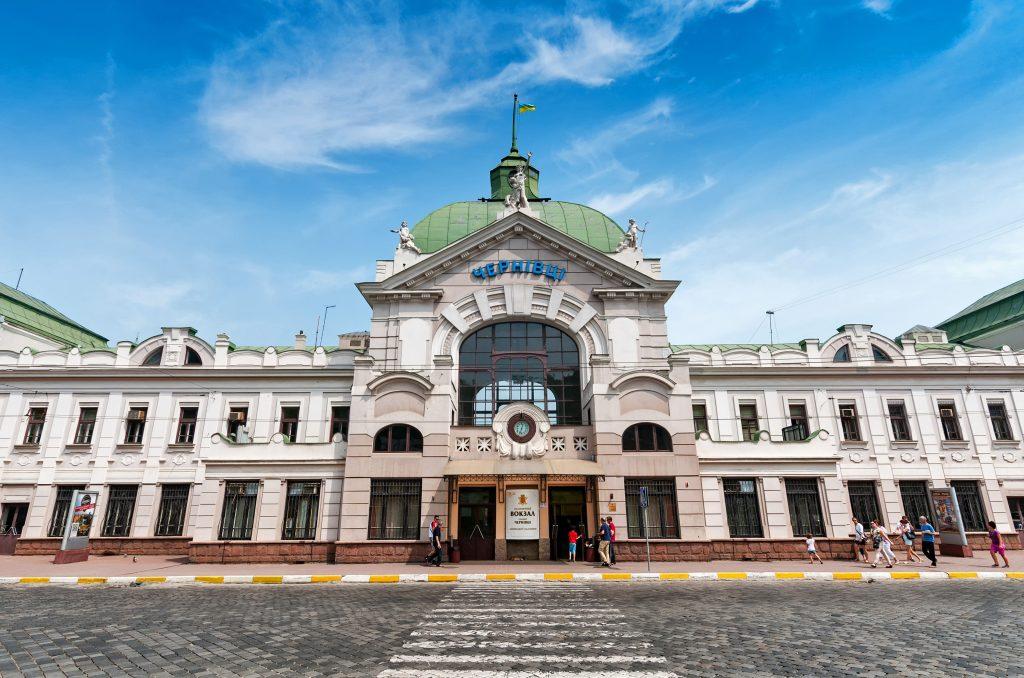 Черновцы вокзал фото