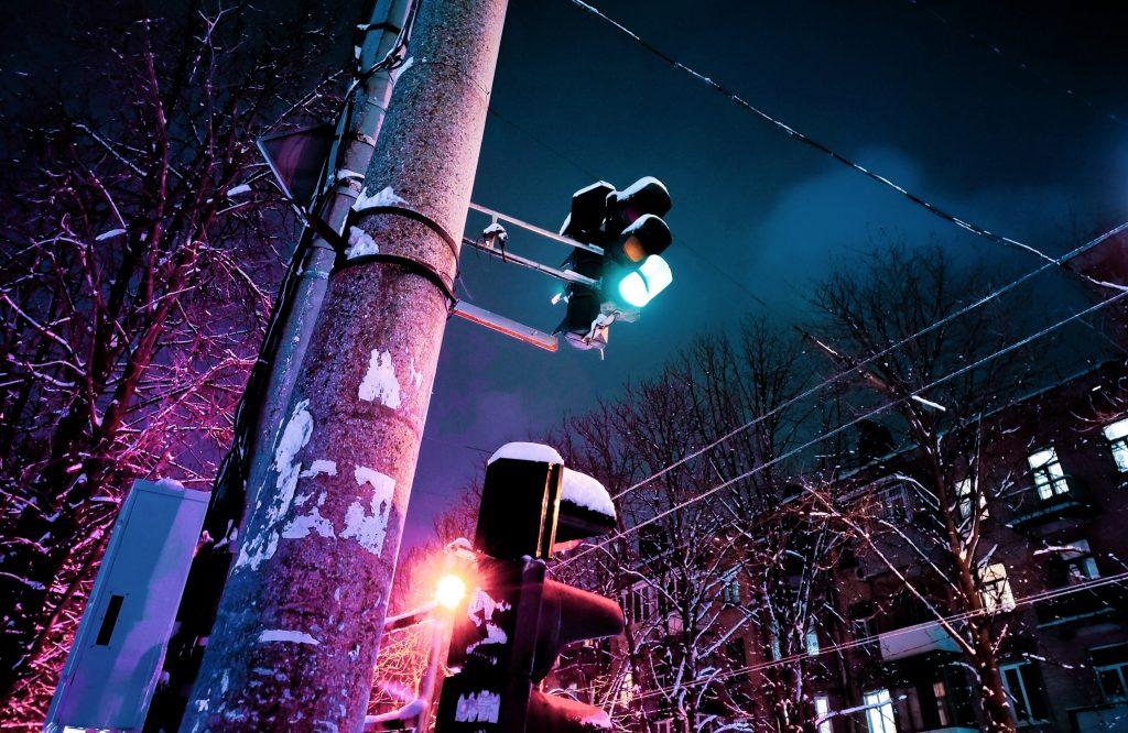 Город Днепр (Днипро) зимой
