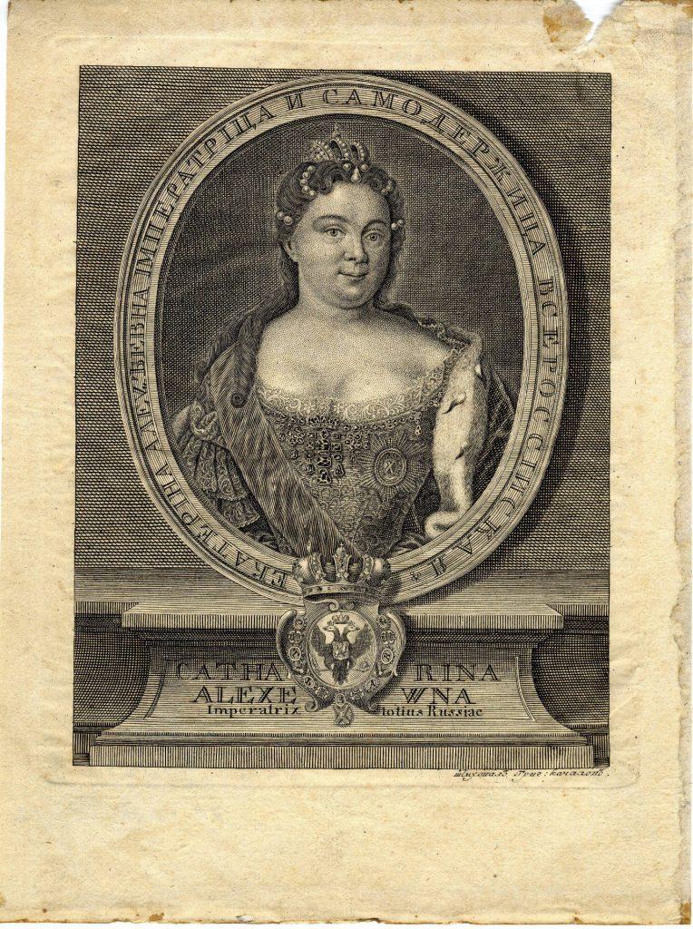 Качалов - Екатерина Первая, портрет императрицы