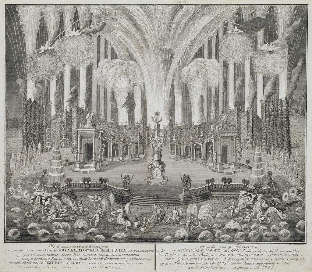 Фейерверк на Неве, гравюра 18 века