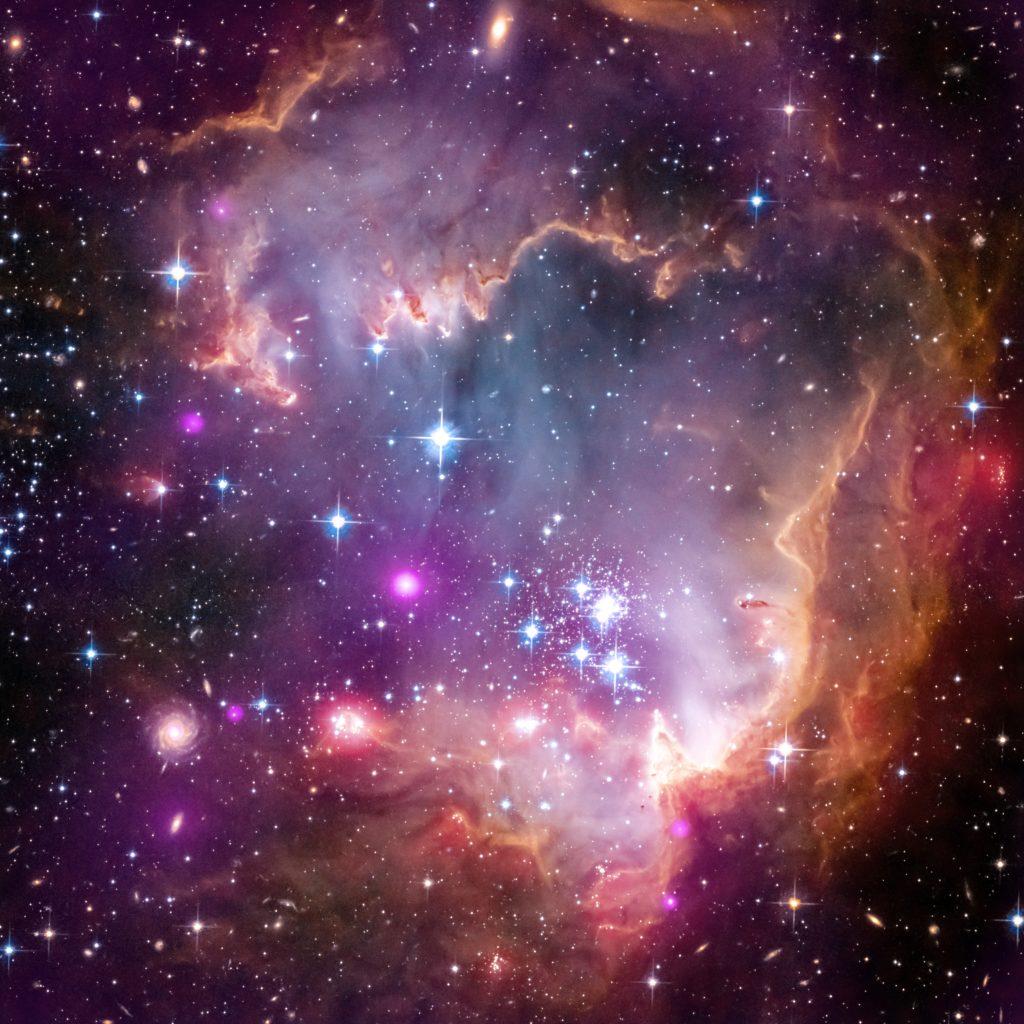 Космос - галактика Малое Магелланово Облако