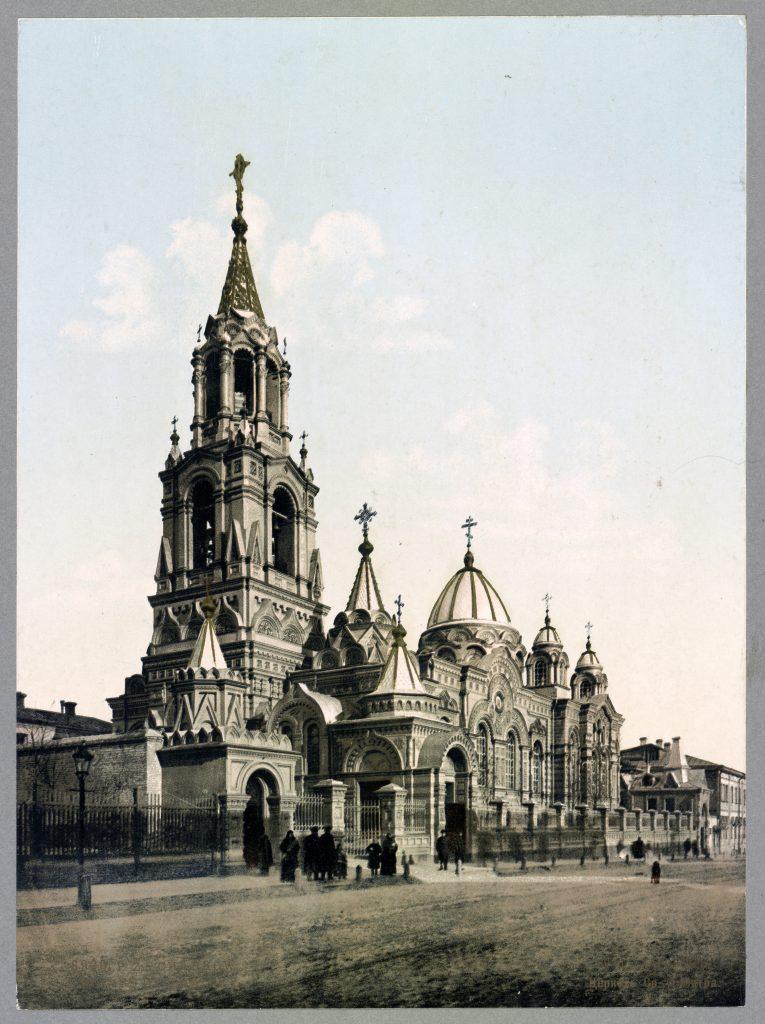 Димитриевская церковь в городе Харьков, конец 19 века