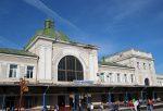 Железнодорожный вокзал Ивано-Франковска