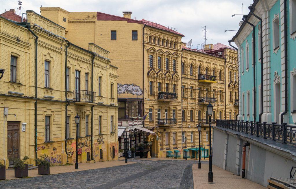Улица Андреевский спуск в Киеве
