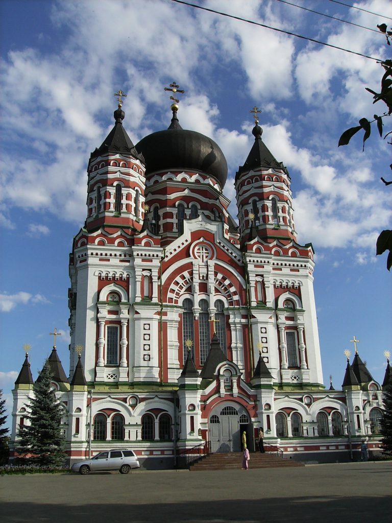 Свято-Пантелеймоновский монастырь и собор в Феофании