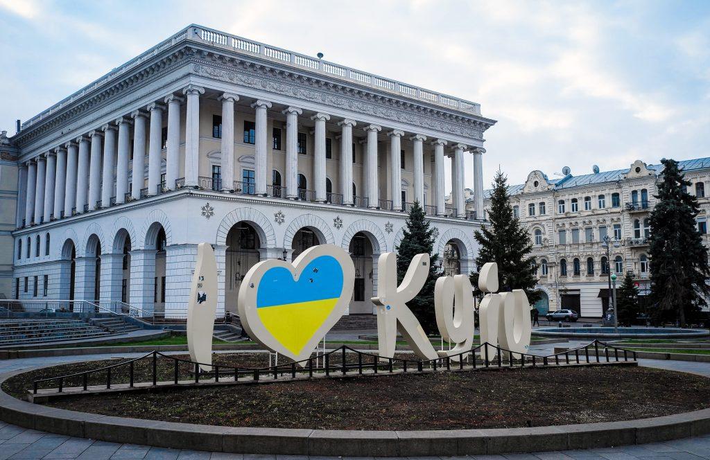 Фото Киевской консерватории