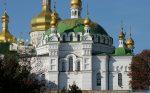 На территории Киево-Печерской Лавры