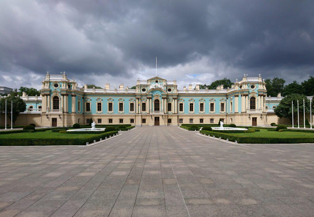 Мариинский дворец, центр Киева
