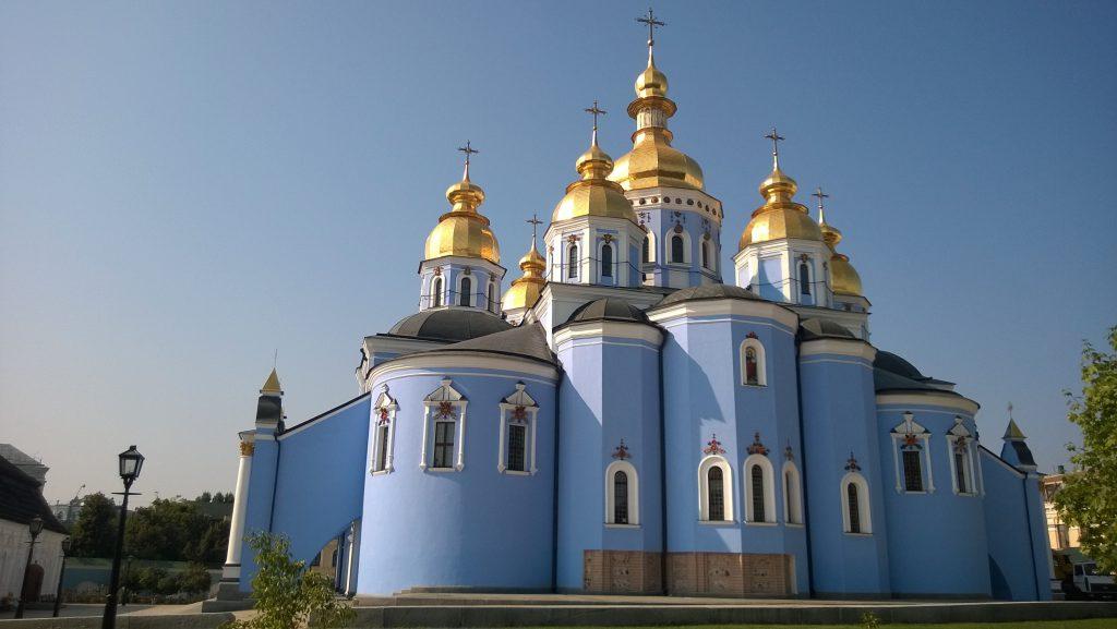 Фото Михайловского собора в Киеве