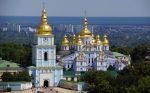 Панорама Михайловского монастыря