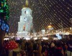 Новый Год в Киеве - Рождественская елка, Софиевская площадь