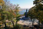 Памятник Владимиру Великому, парк Владимирская горка