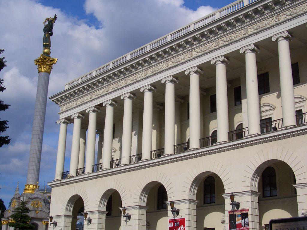 Киевская консерватория фото