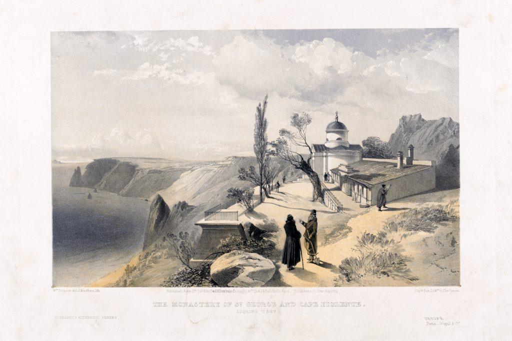 Георгиевский монастырь на мысе Фиолент ретро фото 19 века