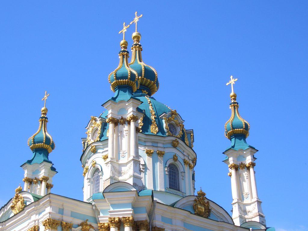 Купол Андреевской церкви в Киеве