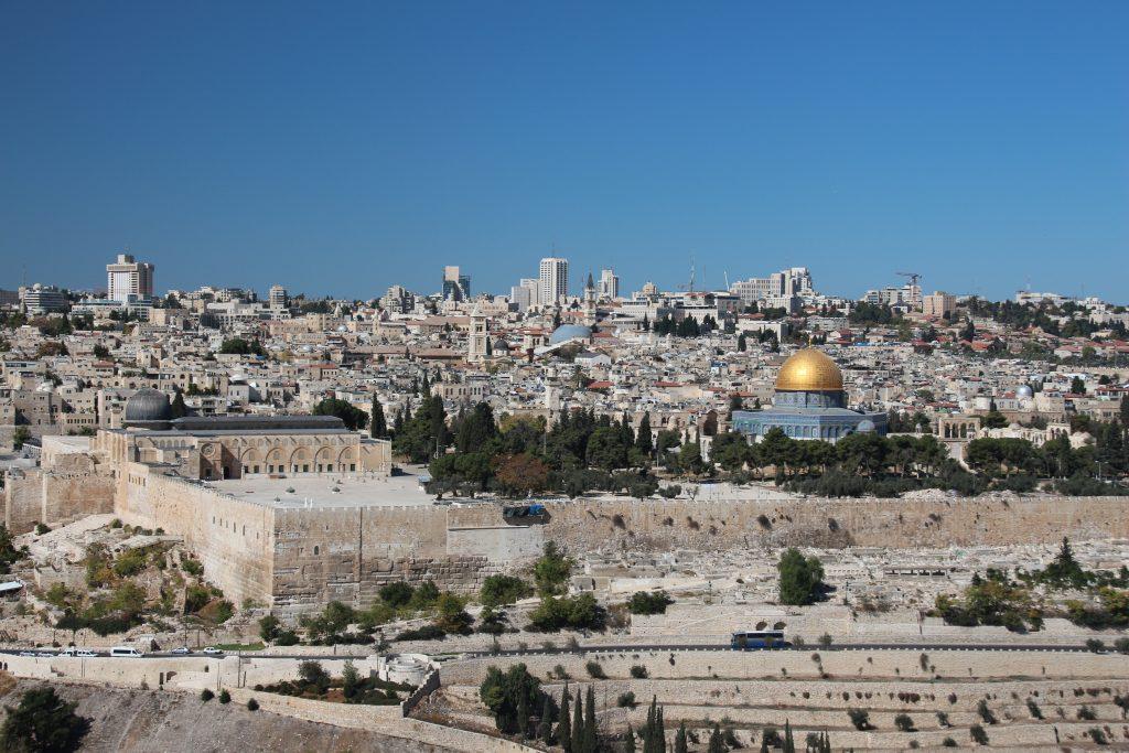 Купол Скалы и Храмовая гора Иерусалима