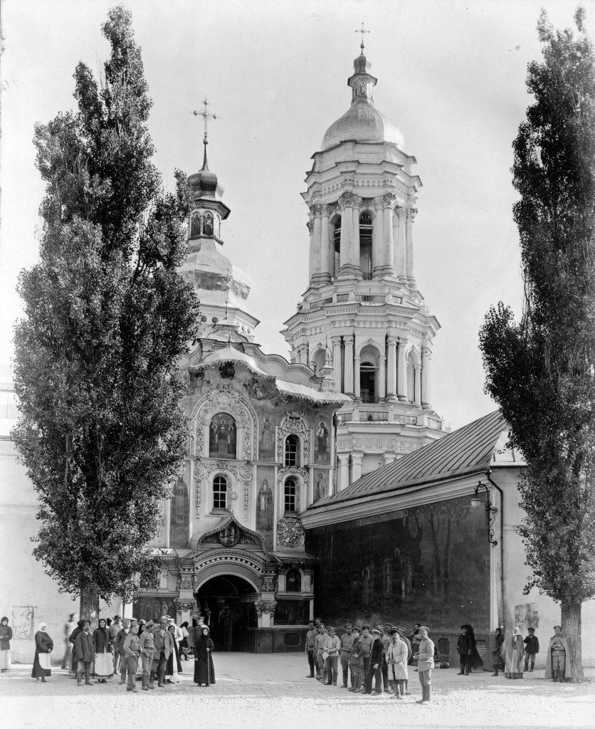 Киево-Печерская лавра в начале 20 века. Киевский монастырь ретро фото