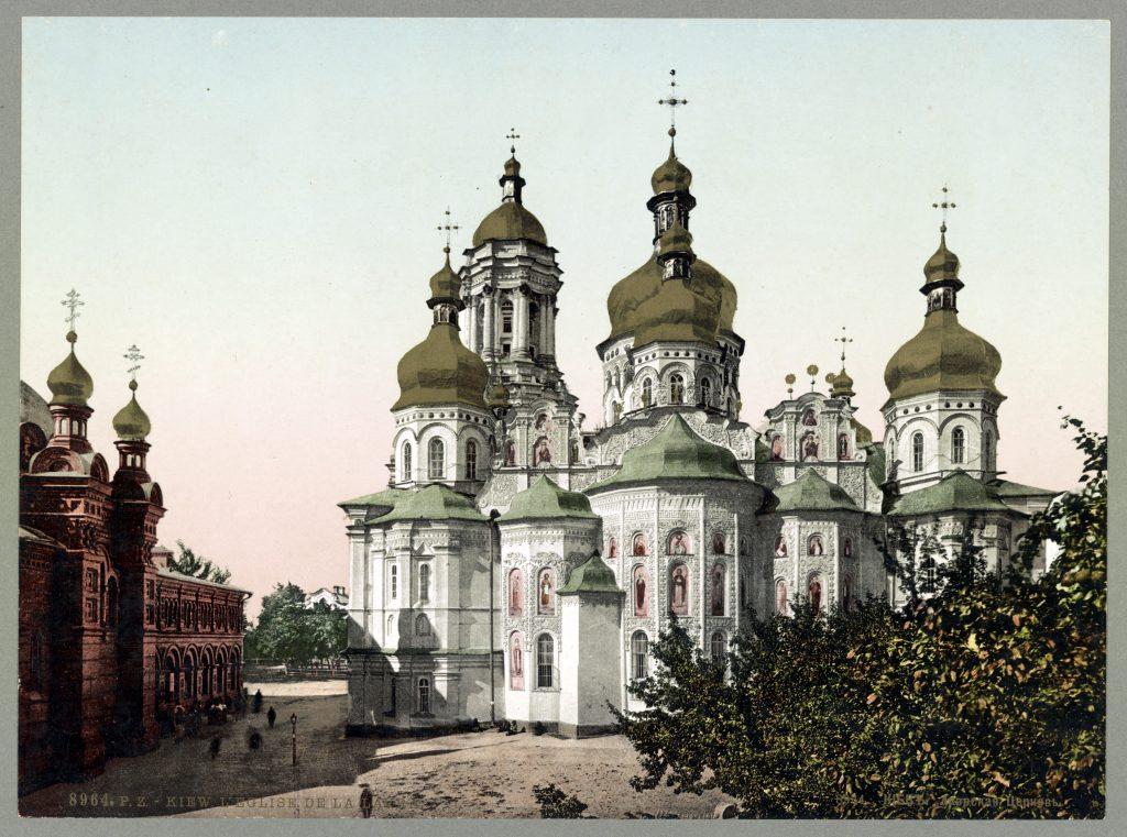 Киево-Печерская Лавра и церковь - старое ретро фото