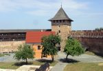 Средневековый замок Луцка, город Луцк