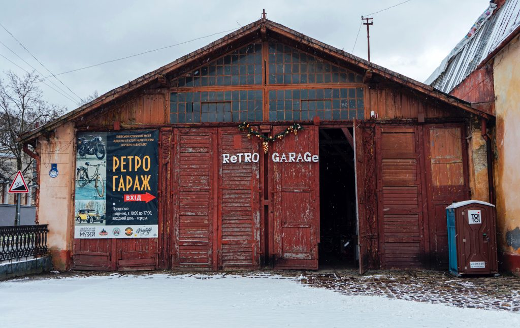 Музей Ретро Гараж в Львове