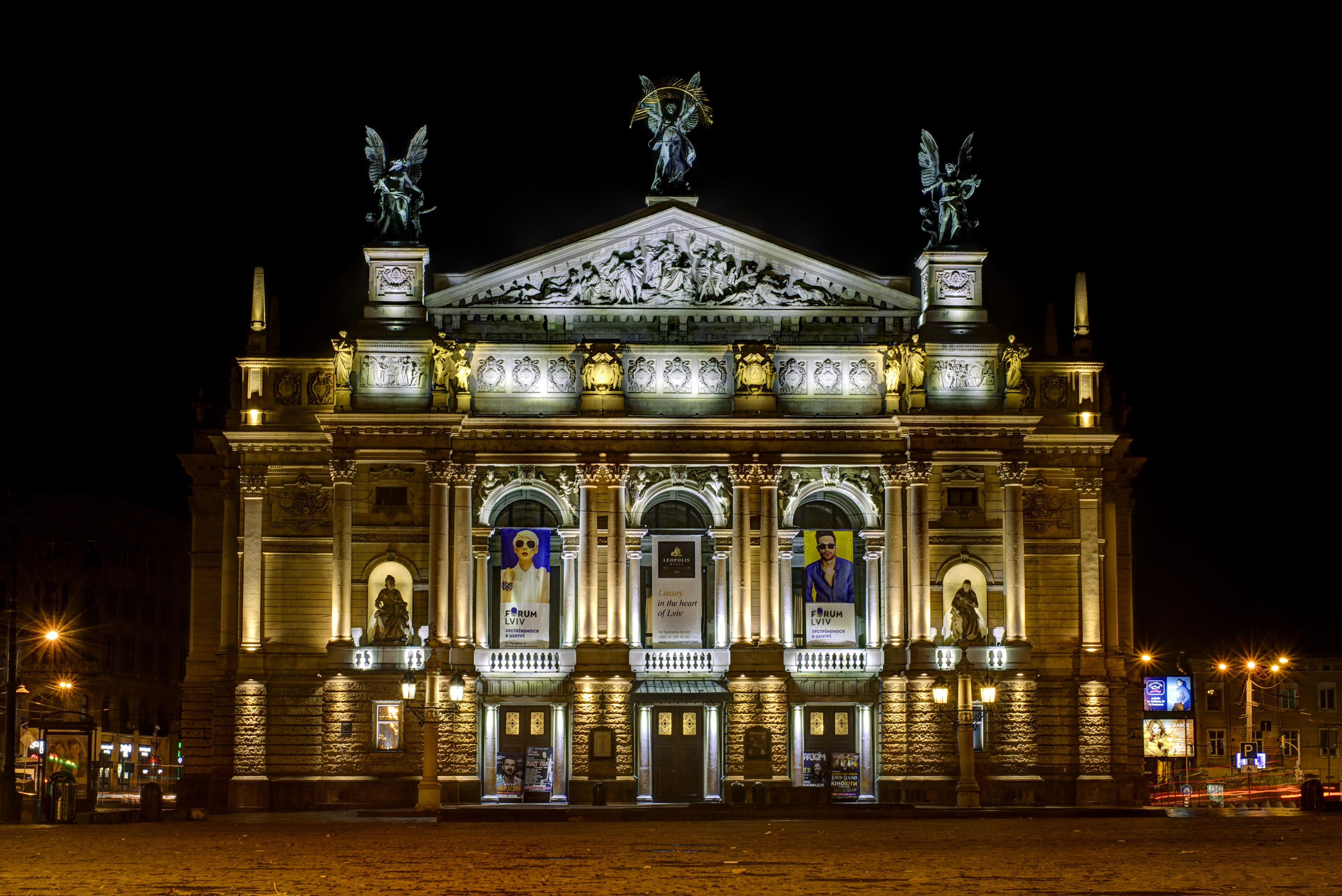 Оперный театр во Львове фото