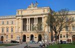 Львовский университет фото