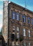 Узкий дом в Львове фото