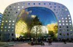 Здание Маркетхол - Марктхал, город Роттердам, Нидерланды