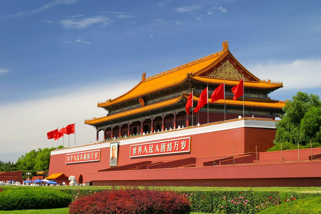 Мавзолей Мао Цзэдуна в Пекине фото