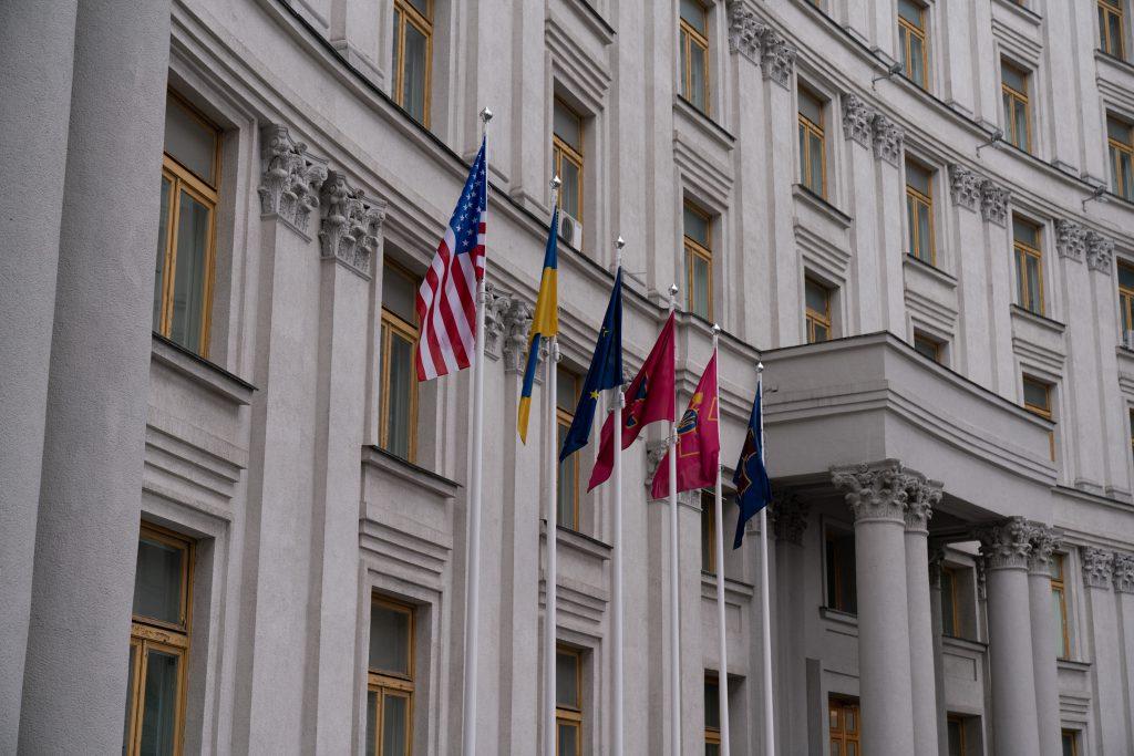 Здание Министерства иностранных дел (МИД) Украины