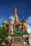 Храм Василия Блаженного в Москве фото