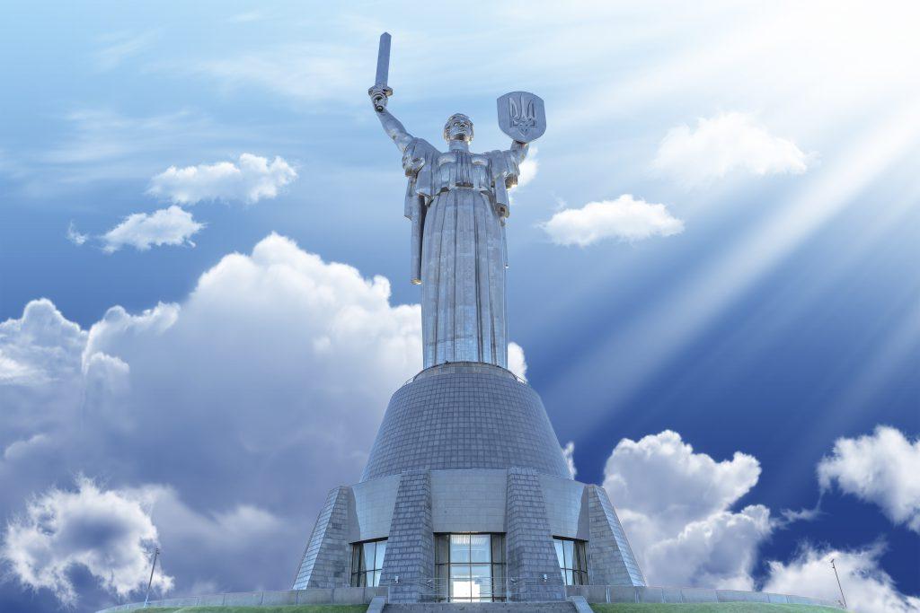 Скульптура Родина - мать в Киеве