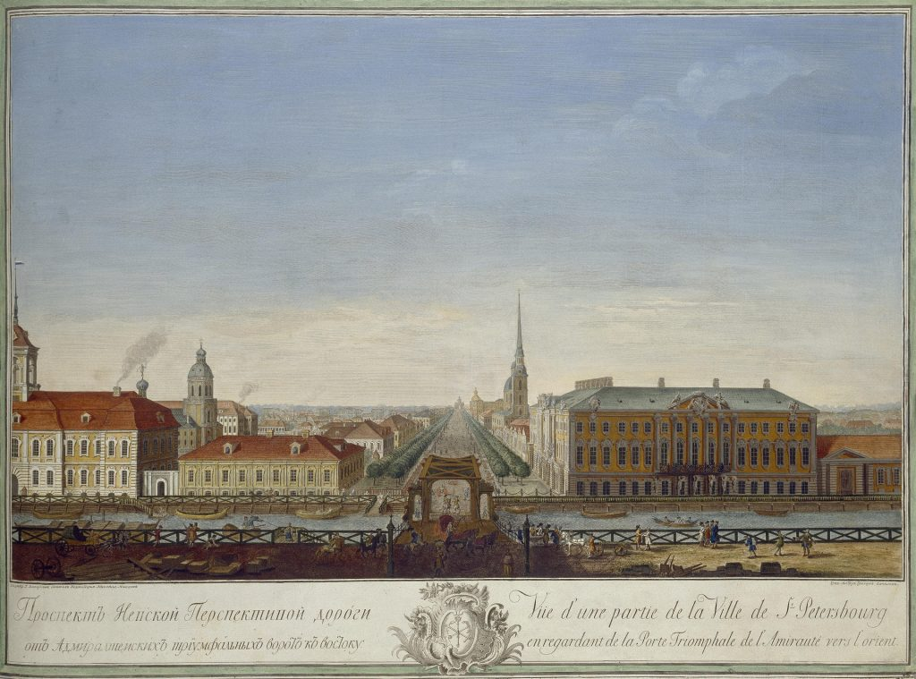 Невская перспективная дорога от Адмиралтейских триумфальных ворот, гравюра 18 века