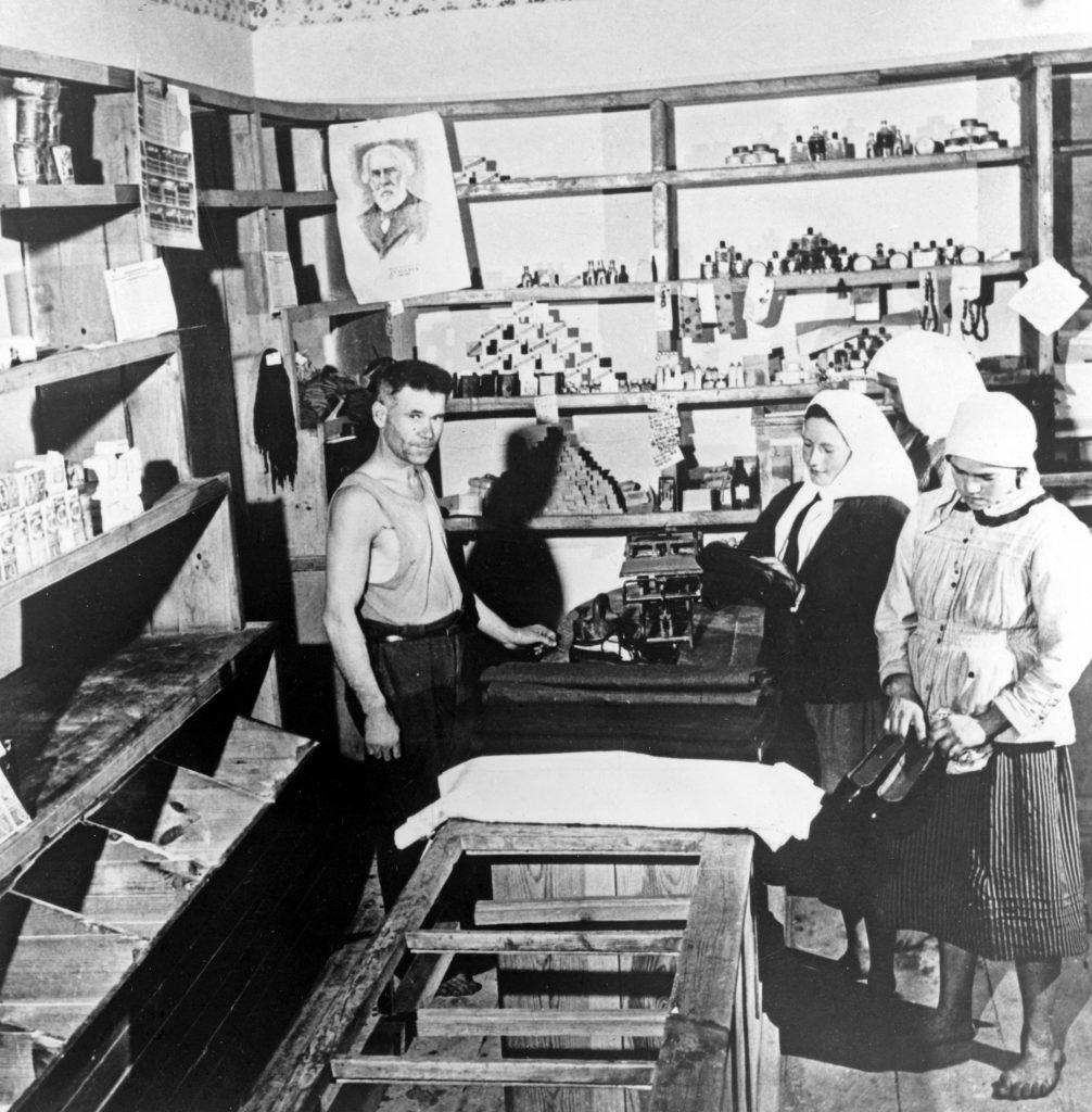 Советский магазин обувной времен СССР