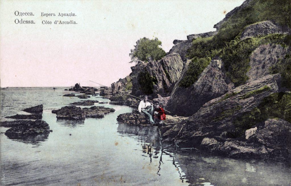 Одесса берег Аркадии 100 лет назад