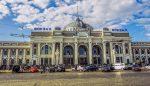 Одесский железнодорожный вокзал фото