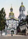 Вход в Лавру - Киевская лавра старое ретро фото 19 века