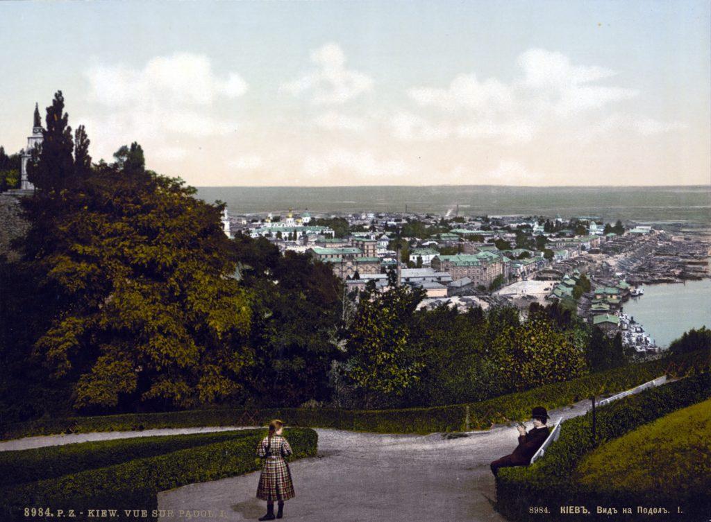 Старый Киев 19 века - фото Подола и Владимирской горки