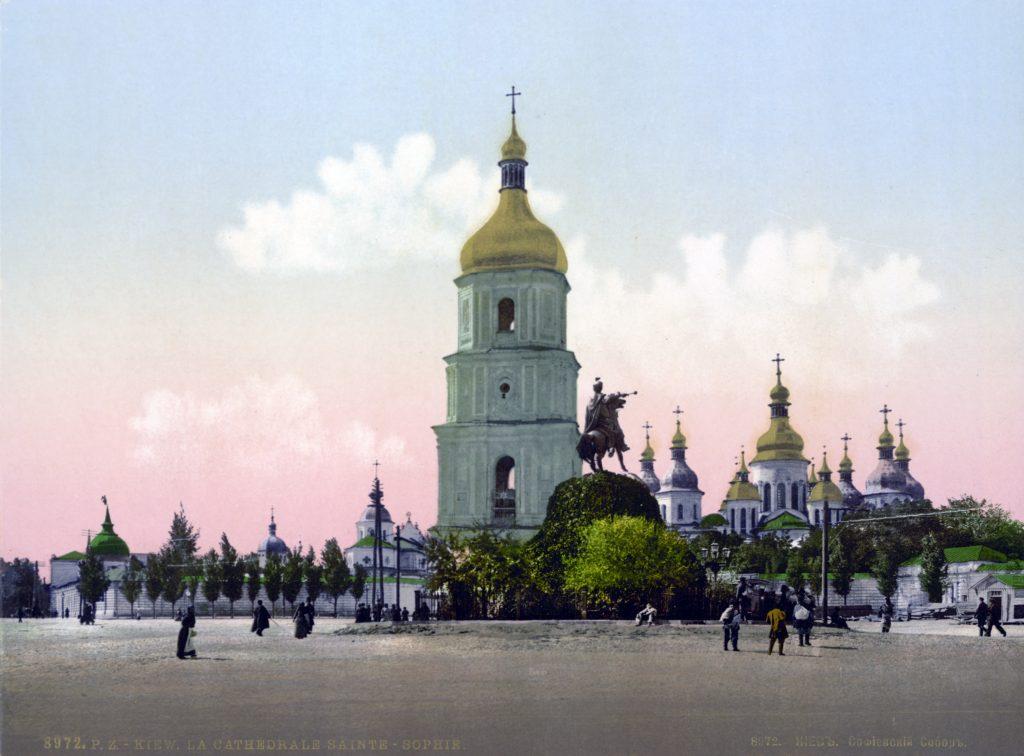 Софиевский собор в Киеве в конце 19 века, более 100 лет назад