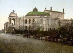 Старая Одесса 19 века - Оперный театр